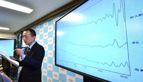Yasuhiro Yoshida, de la Agencia Japonesa de Meteorología muestra gráficos de la actividad sísmica intensa vivida este 17 de febrero / Foto: AFP